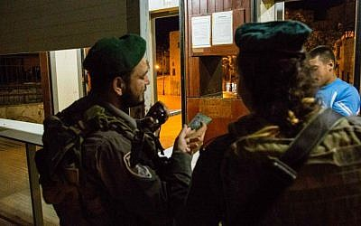 Illustrative photo of the Tzalbanit checkpoint near the West Bank city of Hebron, near the Tomb of the Patriarchs. (Israel Police)