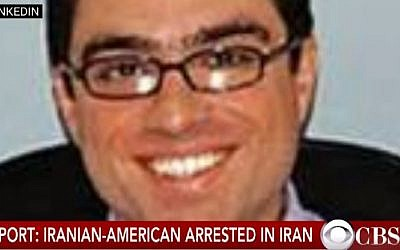 Siamak Namazi is the fourth Iranian-American to be arrested in Tehran. (Screenshot/CBSN)