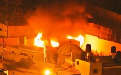 Screenshot of fire at Joseph's Tomb in Nablus after Palestinian rioters attack shrine, October 16, 2015.