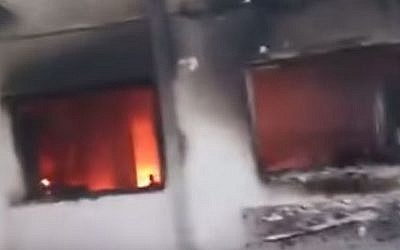 Fires can be seen burning inside the Doctors Without  Borders hospital in Kunduz, Afghanistan that was hit in what is thought to have been a US air strike on October 3, 2015 (screen capture: YouTube)