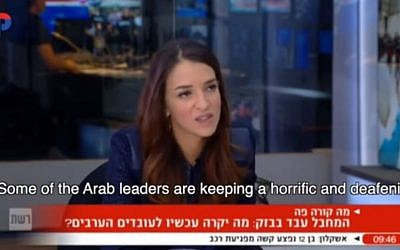 Lucy Aharish on Channel 2 on October 13, 2015. (screen capture: Channel 2 via YouTube/The Israel Project)