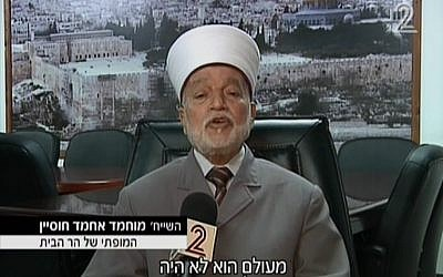 Grand Mufti of Jerusalem Muhammad Ahmad Hussein speaks to Channel 2 on October 25, 2015. (screen capture: Channel 2)