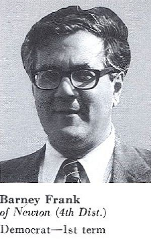 A young congressman Barney Frank during the first of his 16 terms (Wikimedia Commons)