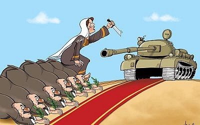 A caricature published by Quds News Network earlier this month (via Facebook)
