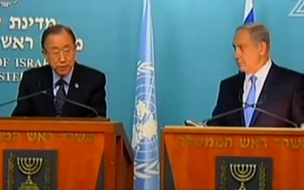 UN Secretary General Ban Ki-moon and Prime Minister Benjamin Netanyahu address the press in Jerusalem on October 20, 2015 (screen capture: Channel 2)