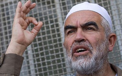 Raed Salah, leader of the northern branch of the Islamic Movement, in Jerusalem, March 26, 2015. (Miriam Alster/Flash90)