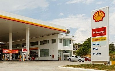 A Royal Dutch Shell gas station, illustrative (CC BY-SA CEphoto, Uwe Aranas)