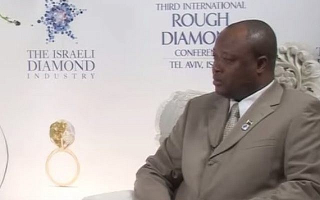 Samuel Sam-Sumana attended the Third International Rough Diamond Conference in Israel in 2008. (screen capture: YouTube)