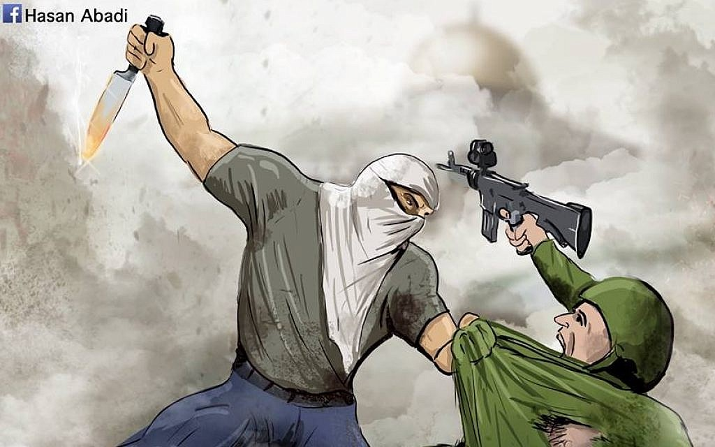A caricature by Hasan Abadi encourages Palestinians to stab Israeli soldiers [Facebook image]