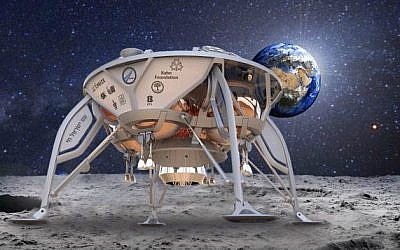 An artist's rendering of Israel's SpaceIL lunar spacecraft. (Screen capture/Google Lunar XPRIZE)