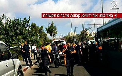 Police on the scene of a stabbing attack in Jerusalem on Thursday, October 8, 2015. (screen capture: Channel 2)