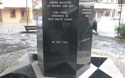This is in the Juderia (the Jewish Quarter of the Old Town) of Rhodes. This black memorial is inscribed on all sides with this legend. (Courtesy: Dr. Richard Freund, University of Hartford, director Maurice Greenberg Center for Judaic Studies)