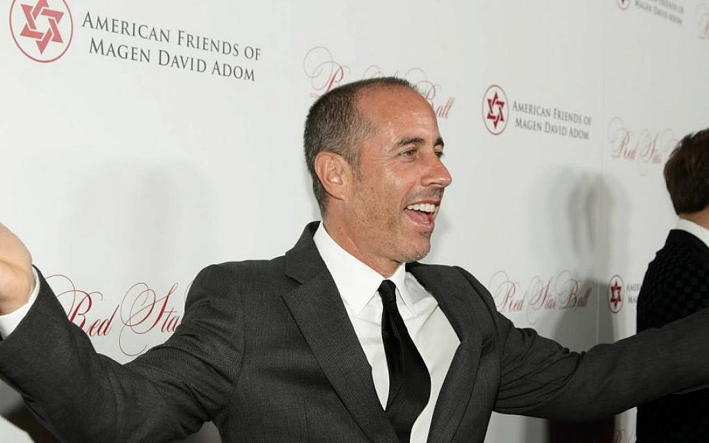 Comedian Jerry Seinfeld arrives at the Los Angeles Magen David Adom charity ball, October 22, 2015. (courtesy)