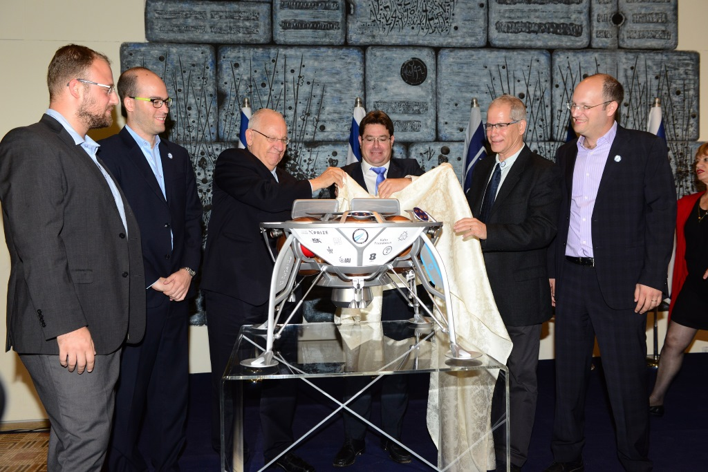 The prototype SpaceIL vehicle is unveiled at the President's Residence