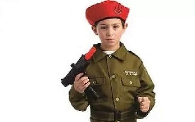 walmarts israeli soldier costume for kids