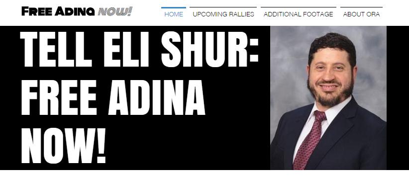 Main banner at the website freeadina.com (The Dayton Jewish Observer)