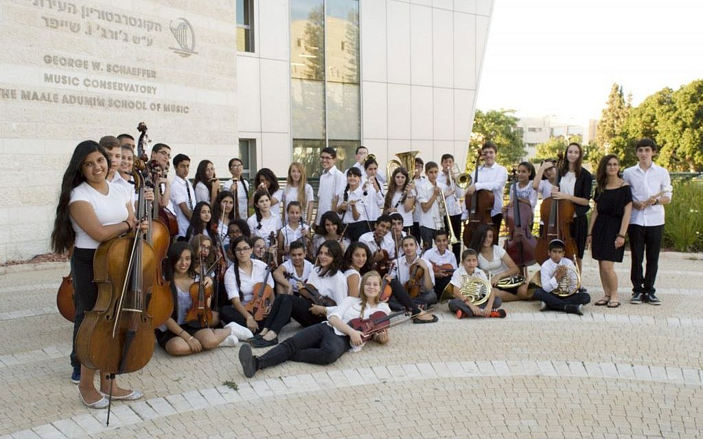 The Ma'aleh Adumim Youth Orchestra's first performance in the United States will be at the world famous Zankel Hall at Carnegie Hall.