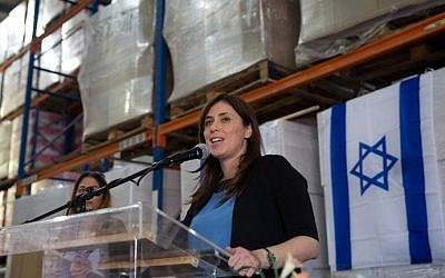 Deputy Foreign Minister Tzipi Hotovely gives a press conference on November 3, 2015, in the Lipski plastic factory at the Barkan Industrial Park near the Israeli settlement of Ariel in the West Bank, on the European Union's (EU) decision to label goods made in Jewish settlements. (Menahem Kahana/AFP)