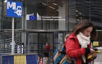 The closed entrance of the Shuman Subway Station in Brussels on November 21, 2015. All metro train stations in Brussels were shut after Belgium raised the capital's terror alert to the highest level. (AFP/John Thys)