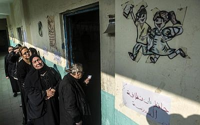Egyptian women in line at a polling station in Cairo on November 22, 2015, on the first day of the second and final round of the country's parliamentary elections. (Khaled Desouki/AFP PHOTO)