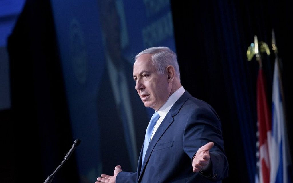 Benjamin Netanyahu addresses the Jewish Federations of North America's 2015 General Assembly November 10, 2015 in Washington, DC. (AFP/BRENDAN SMIALOWSKI)