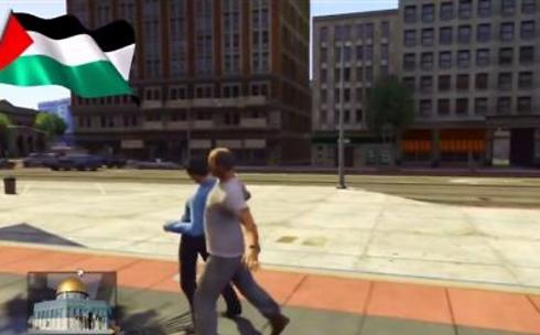 A screen capture from a video game published by Hamas in October 2015. The goal of the game is to stab as many Jews as possible. (Screen capture)