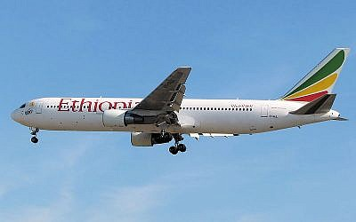 Illustrative photo of an Ethiopian Airlines 767 (Adrian Pingstone, public domain via Wikimedia Commons)