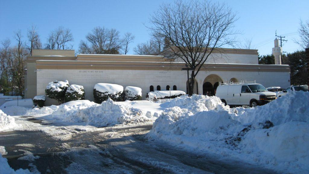 Dar Al-Hijrah Islamic Center in Falls Church, Virginia. (Wikipedia/Ketone16/CC BY-SA 3.0)