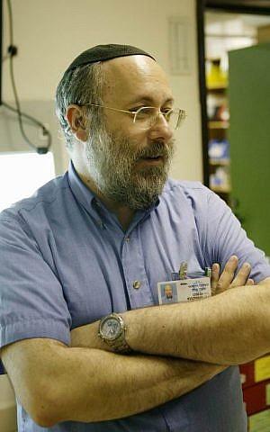 Dr. David Applebaum (Courtesy)