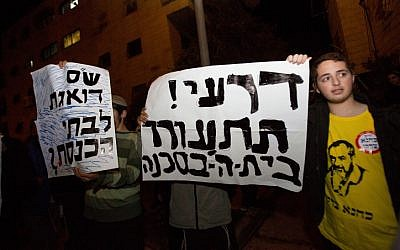 Activists demonstrate against the demolition of the Ayelet Hashachar synagogue in front of Minister of the Development of the Negev and Galilee Aryeh Deri's home in Jerusalemon on November 10, 2015. (Yonatan Sindel/Flash90)