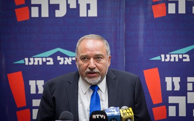 Yisrael Beytenu chairman MK Avigdor Liberman leads a party meeting in the Knesset, October 19, 2015. (Miriam Alster/Flash90)