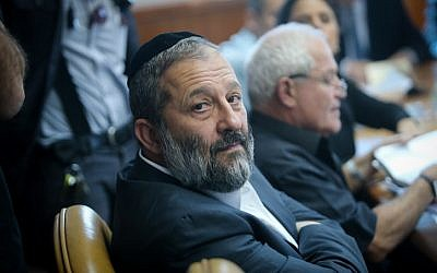 Then-economy minister Aryeh Deri  in Jerusalem, October 25, 2015. (Alex Kolomoisky/Pool)