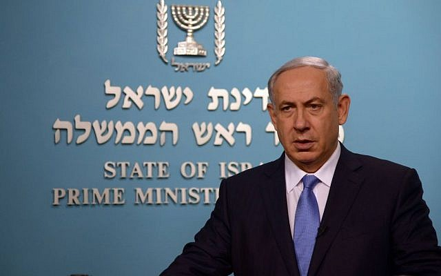 Benjamin Netanyahu gives a press statement regarding the Security Council's decision to outlaw the northern branch of the Islamic Movement in Israel on November 17, 2015 (Haim Zach / GPO)