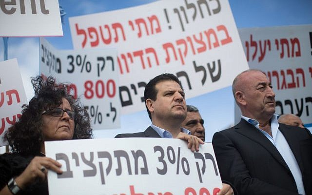 Heads of Arab regional councils and members of the Joint (Arab) List demonstrate outside the Knesset in Jerusalem against the 2015-6 Israeli budget and the discrimination against the Arab population in Israel, November 17, 2015. (Photo by Yonatan Sindel/Flash90)