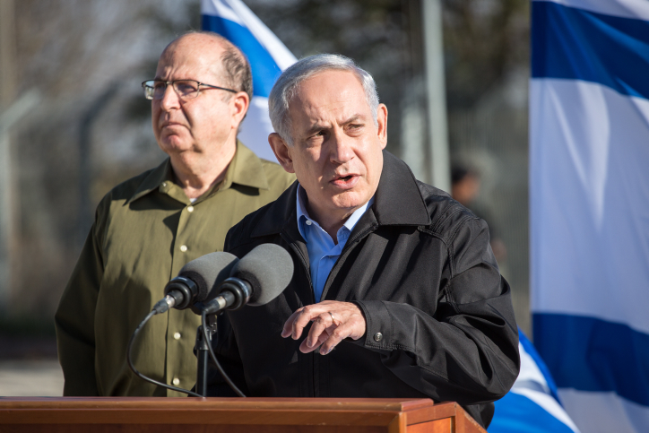 Israeli Prime Minister Benjamin Netanyahu and Defense Minister Moshe Ya'alon give a statement to the media in the Etzion Bloc in the West Bank on November 23, 2015. (Emil Salman/Pool)