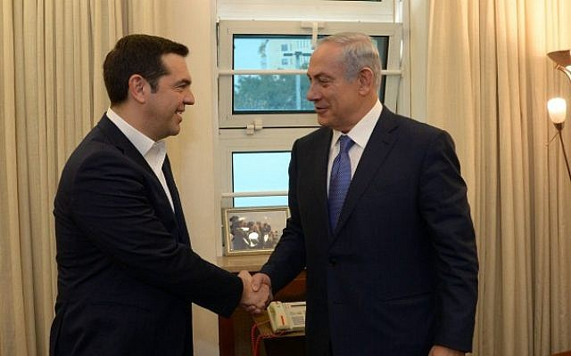Prime Minister Benjamin Netanyahu (right) meets with his Greek counterpart Alexis Tsipras in Jerusalem on November 25, 2015. (Haim Zach/GPO)
