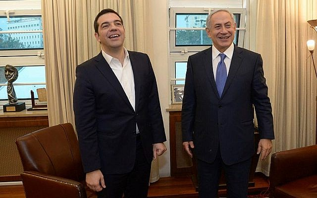 Prime Minister Benjamin Netanyahu meets with his Greek counterpart Alexis Tsipras, at Netanyahu's office in Jerusalem on November 25, 2015. (Haim Zach / GPO)
