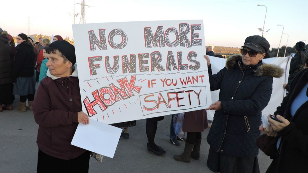 Protesters call for increased security in Gush Etzion, which is home to about 70,000 Jews, Nov. 23, 2015. (Ben Sales)