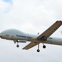 Illustrative: Elbit's Hermes 900 UAV . (Courtesy/Elbit)