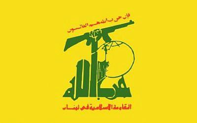 Hezbollah logo