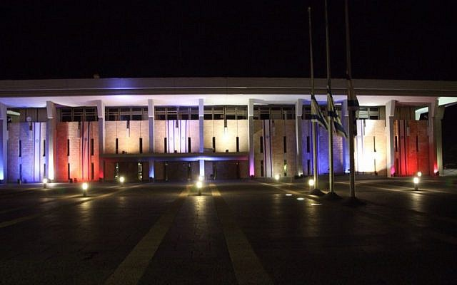 The Knesset lit up in the colors of the French flag in solidarity with the French people following the November 13 terror attacks in Paris, November 14, 2015. (Knesset Spokesperson)