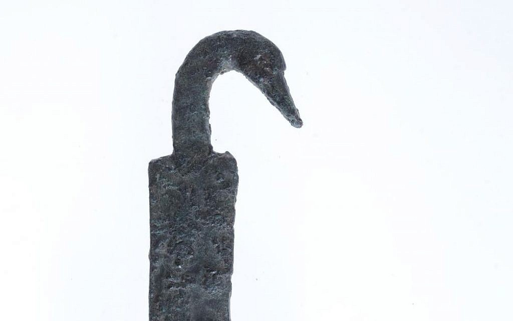 The duck-headed handle of a Hellenistic-era incense shovel found at Khirbet el-Eika in the eastern Galilee in 2015. (Courtesy: Uzi Leibner, Hebrew University; Tal Rogovski)