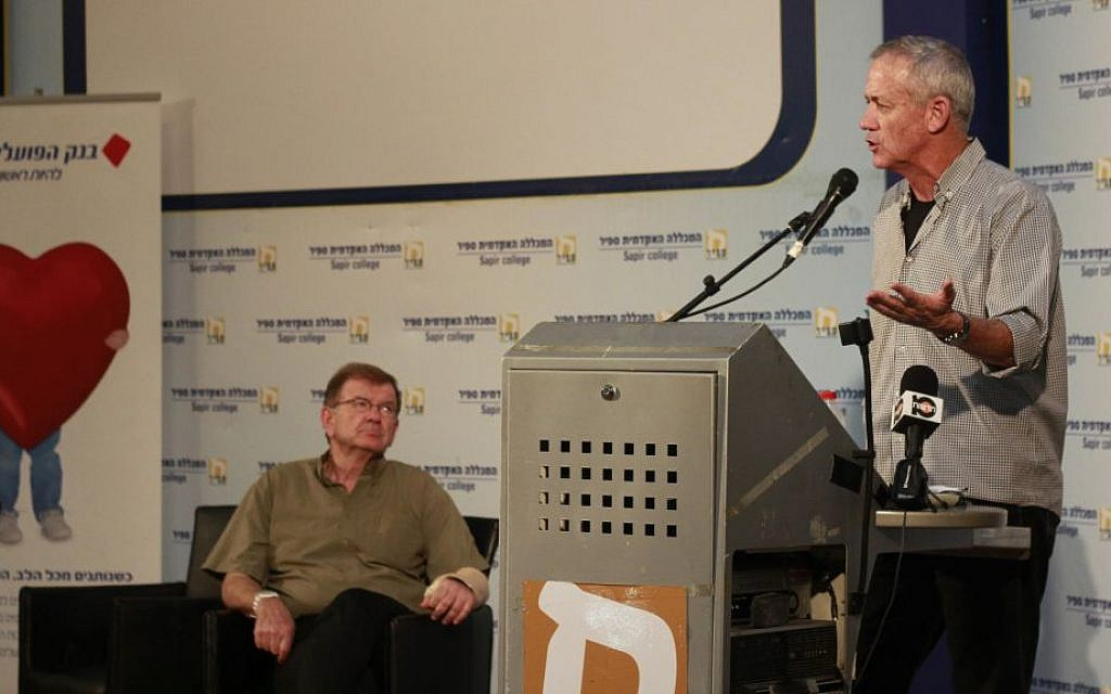 Former IDF chief of staff Benny Gantz delivers a speech during a conference called 'From Operation Protective Edge to the Third Intifada' at Sapir College in Sderot on Nov. 2, 2015. (Judah Ari Gross/Times of Israel)