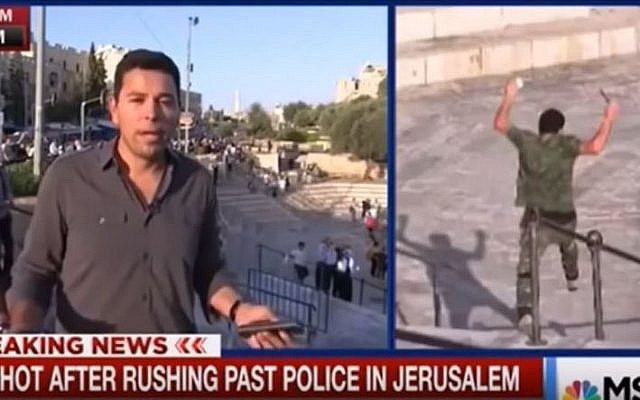 Illustrative: Screen capture of MSNBC reporter Ayman Mohyeldin during a broadcast in which he erroneously claimed that a Palestinian shot by security forces as he carried out a knife attack was unarmed. (YouTube/MBC NESS)