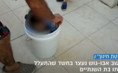"A father from Abu Ghosh was arrested and his detention extended on November 2, 2015 after a video shared online appeared to show him pushing his daughter into a bucket ""in order to teach her."" (screen capture: Walla news)"