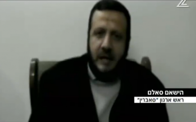 Al-Sabirin's Hisham Salem (Channel 2 screenshot)