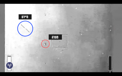 The Israeli Navy tests its new 'Barak 8' missile defense system on November 26, 2015. The missile (blue) is shown here about to strike its target (red). (Screen capture: IDF Spokesperson's Unit)