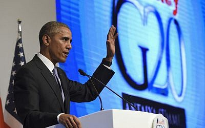 President Barack Obama concludes his news conference following the G20 Summit in Antalya, Turkey, Monday, November 16, 2015. (AP/Susan Walsh)
