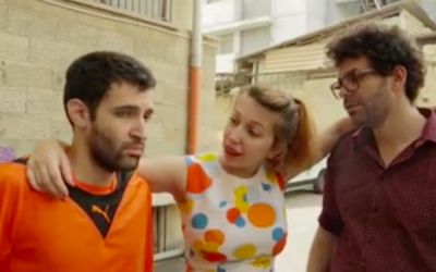 Or Paz, Naomi Rosin and Tal Sheffer becoming friends in their video (Courtesy Or Paz)