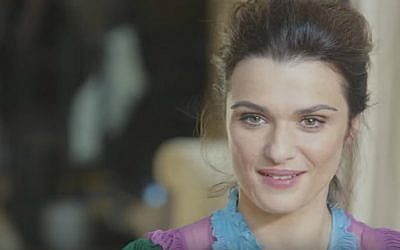 Actress Rachel Weisz has taken over the lead role in 'Denial,' a film about Deborah Lipstadt's legal battle against Holocaust denier David Irving. (YouTube)